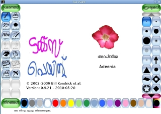 Image of the TuxPaint interface in Malayalam showing the stamp for  the Adeenia flower.