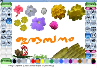 Screenshot da interface do Tux Paint com flores nativas na lingua Malaiala.