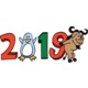 [Freedo stands in place of the 0 of 2019, and the gnu     is holding the 9.]