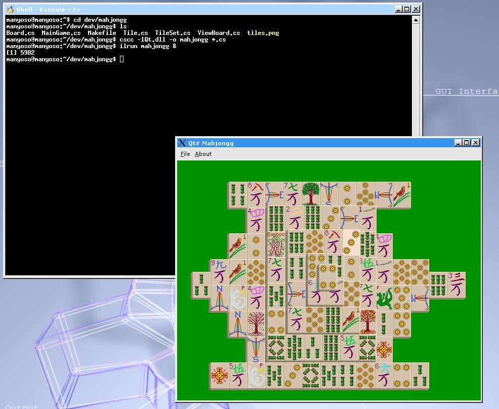 Screenshot: Sky-NET running on DotGNU Portable NET